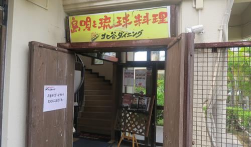 2016-08-27_202304