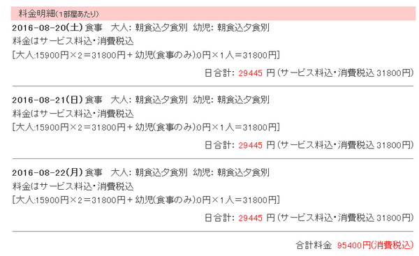 2016-10-04_170836